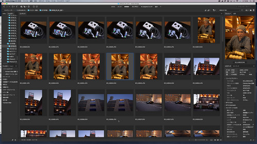 Adobe_bridge_1