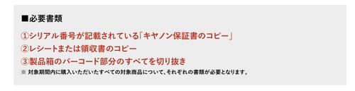 Eos_rp_03