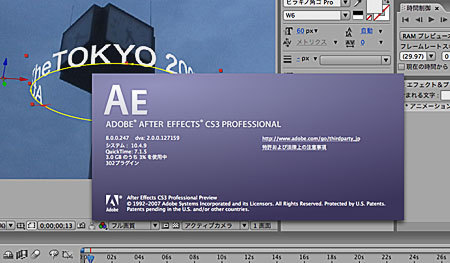 Adobeaftereffects80001