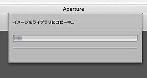 Aperture001