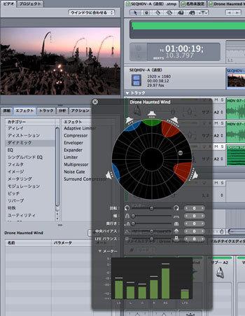 Soundtrackpro001