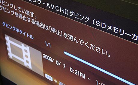 Avchd_8