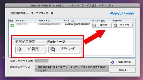 Magicalfinder02