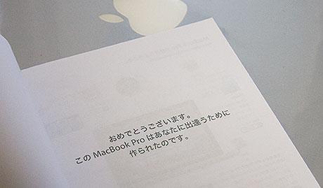 Macbookpro_08