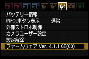 Eos5dmk2_09