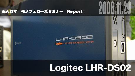 Logitec_01