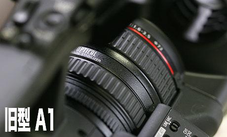 Canon_xh_a1s_3