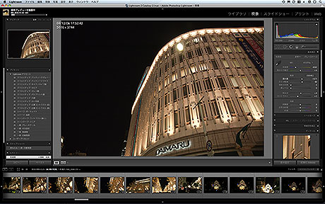 Lightroom22
