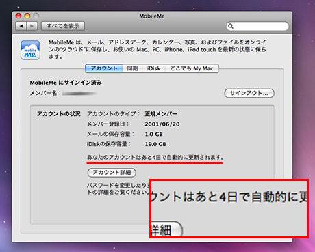 Mac_01_2