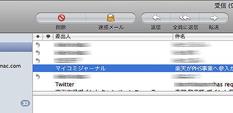 Mailapp_01