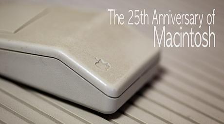 Macintosh_iici1