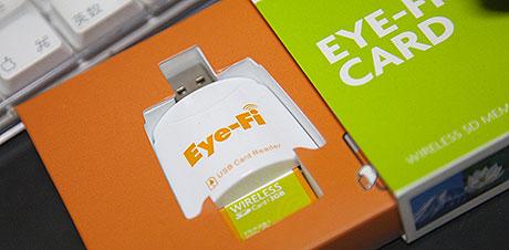 Eyeficard_09