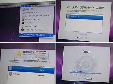 G5_repair_3