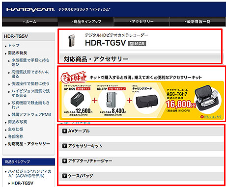 Sony_2