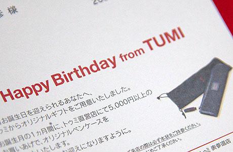 Tumi_021
