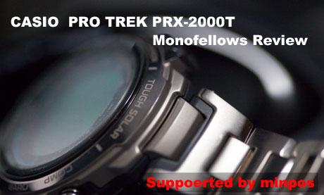Protrek_01