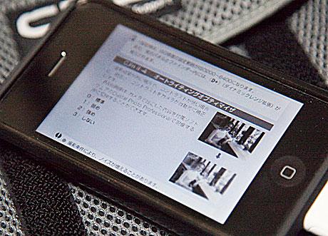 Goodreader_05