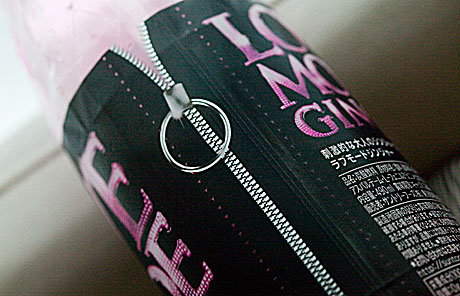 Love_mode_ginger_02