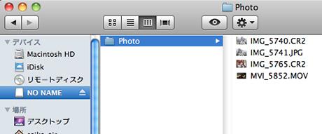 Filesize_01