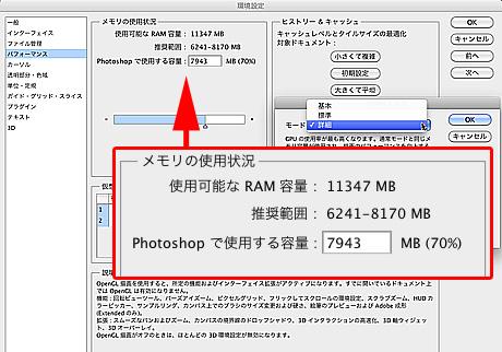 Photoshop001