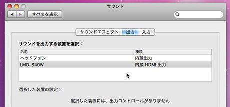 Moshi_new_hdmi_09