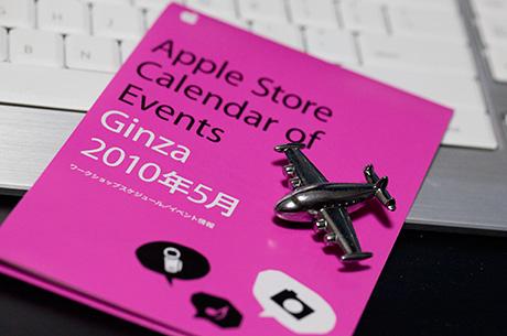 Applestore_ginza_12