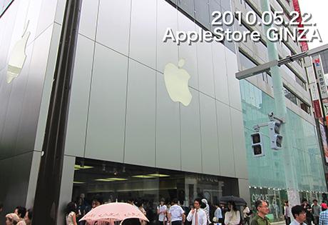 Applestore_01