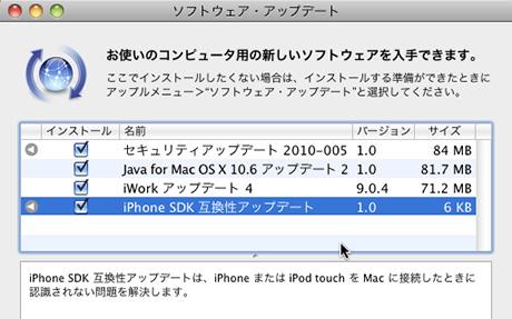 Iphone_sdk_02