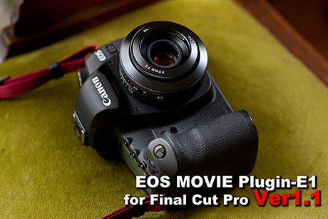 Eos_movie_plugine1_for_final_cut_p