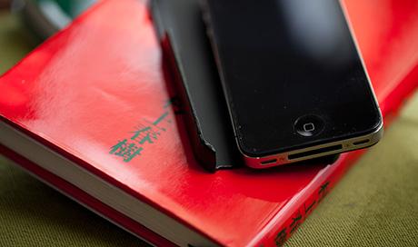 Iphone_4_case_08
