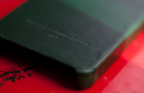 Iphone_4_case_09