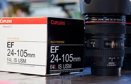 Ef_lens_cup_05