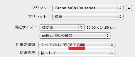Mg8130_04