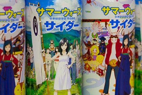 Summerwars_02