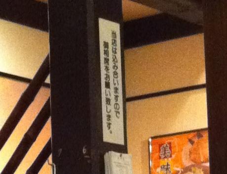 Sumanee_02