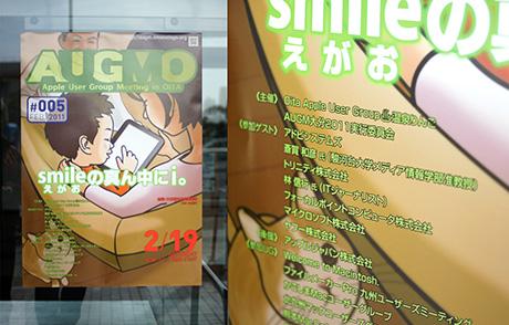 Augmo2011_01