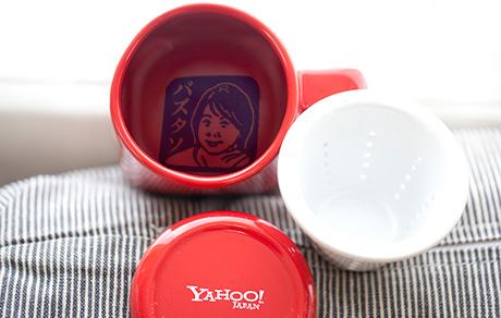 Yahoo_05