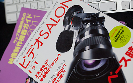 Videosalon_1