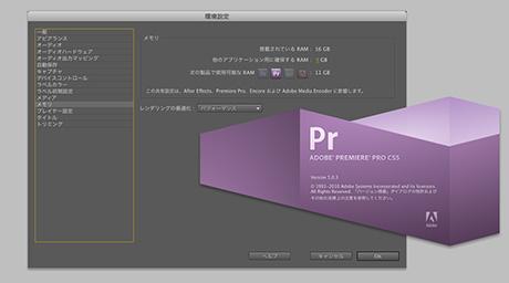 Adobe_cs55_01