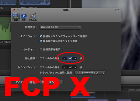 Fcp_x_05