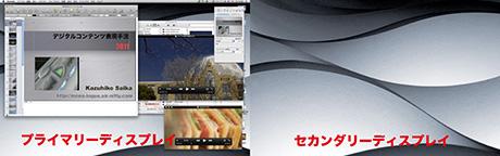 Quicktimepresentation_02