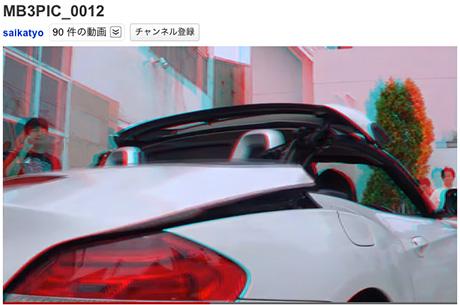 3dfile_05