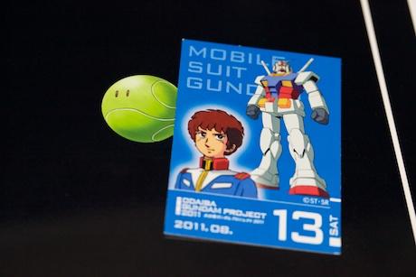 Gundam2011_02