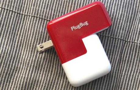 Plugbug_11