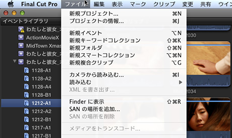 Fcp_x_save_03