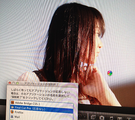 Fcp_x_save_07