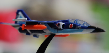 Blueimpulse_08