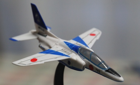 Blueimpulse_09