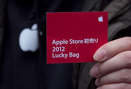 Applestore_newtear_1