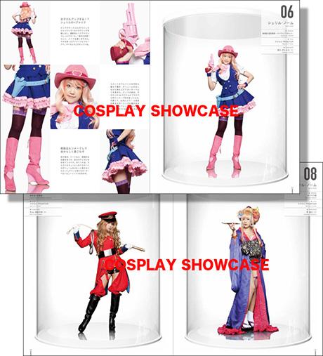 Cosplay_showcase
